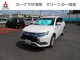 三菱 アウトランダーPHEV 2.4 G 4WD メモリーナビTV 元弊社試乗車