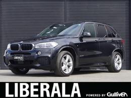 BMW X5 xドライブ 35d Mスポーツ 4WD 1オーナー 茶革 Bang&Olufsen Sルーフ