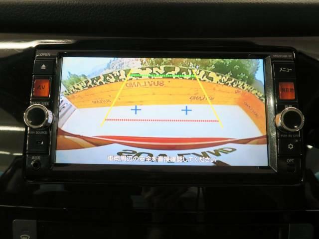 バックカメラ駐車時に後方確認もできますので、大きな車の運転で不安な方も安心してお乗りいただけます♪