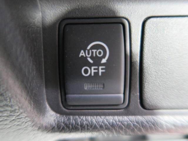 アイドリングストップ停車時にブレーキを踏むことでエンジンを停止し、燃費向上や環境保護につなげるという機能です♪