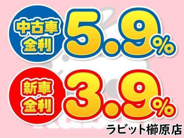 ☆当店では法定点検整備込みの総額表示価格になっておりますのでご安心下さい(^o^)ローンは12回から84回まで申し込みが可能です!!☆