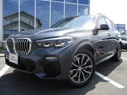 BMW X5 xドライブ 35d Mスポーツ 4WD ブラックレザー全方位カメラ認定中古車