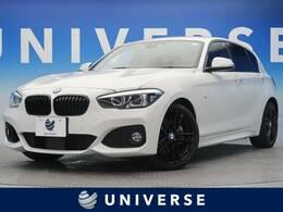 BMW 1シリーズ 118i Mスポーツ エディション シャドー 特別仕様車 純正ナビ バックカメラ ACC