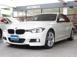 BMW 3シリーズ 320d Mスポーツ 禁煙車 アドバンスドアクティブセーフティ