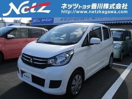 三菱 eKワゴン 660 E メモリーナビ&フルセグTV