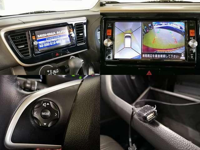 純正カーナビです フルセグ地デジTV DVD CD録音 Bluetoothであなたのスマホの音楽もステアリングリモコンで操作可能 全方位カメラ付、純正品なので延長保証で最大2年間保証できますよ