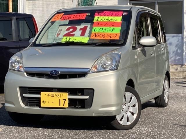 【頭金なし】の場合、月々5100円~お乗り頂くことが出来ます!法定点検を行い、点検整備記録簿もお出しします。当社なら軽自動車に関しては、県外登録費用が無料です♪遠方の方もぜひご検討下さい!