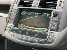 ◆純正HDDナビ◆ワンセグTV◆Bluetooth接続◆バックモニター【便利なバックモニターで安全確認もできます。駐車が苦手な方に是非ともオススメをしたい装備です。】