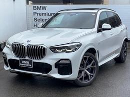 BMW X5 xドライブ 35d Mスポーツ ドライビング ダイナミクス パッケージ 4WD 認定保証SRドライビングダイナミック茶革