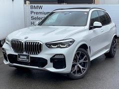 BMW X5 の中古車 xドライブ 35d Mスポーツ ドライビング ダイナミクス パッケージ 4WD 兵庫県西宮市 858.0万円