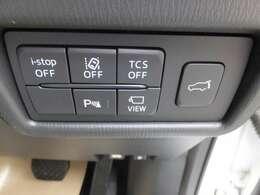 アイドリングストップ トラクションコントロール パワーゲート