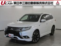 三菱 アウトランダーPHEV 2.0 G ナビパッケージ 4WD 認定U-CAR