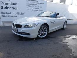 BMW Z4 sドライブ 20i ハイライン 走行3.3万KM 車検R4年6月 1年保証