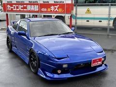 日産 180SX の中古車 2.0 タイプS 大阪府羽曳野市 148.8万円