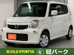日産 モコ 660 X 軽自動車 Bモニター ETC Pスタート
