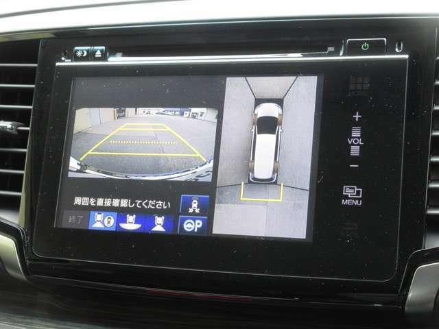 車両全体が見渡せるマルチビューモニター付き!