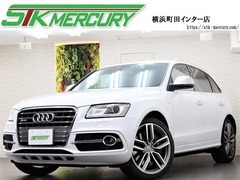 アウディ SQ5 の中古車 3.0 4WD 神奈川県大和市 255.0万円