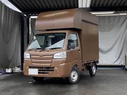 ダイハツ ハイゼットトラック 660 スタンダード 3方開 移動販売キッチンカーブラウン全塗装