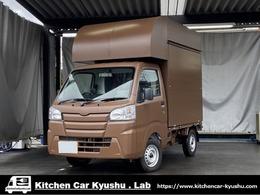 ダイハツ ハイゼットトラック 660 スタンダード 3方開 移動販売キッチンカーブラウン全塗装済