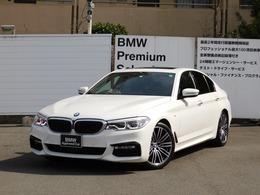 BMW 5シリーズ 530i Mスポーツ 追従型クルーズコントロール付き