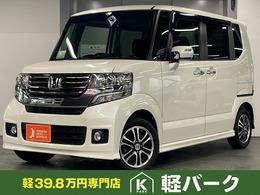 ホンダ N-BOX 660 カスタムG SSパッケージ 軽自動車 ナビ フルセグTV ETC AW
