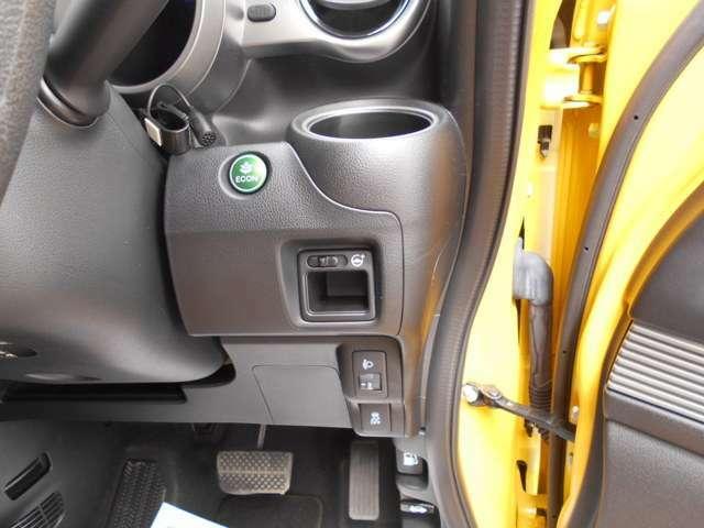 車を低燃費モードにするECONのスイッチはここにあります。