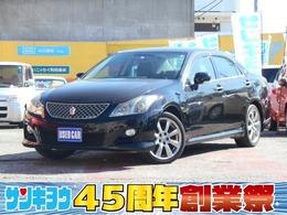 トヨタ クラウンアスリート 2.5 キセノン/地デジTVナビ/Bluetooth/純正AW