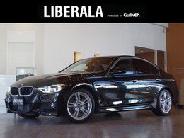 BMW 3シリーズ 320d Mスポーツ 黒革 ACC 車線変更警告 LDW シートヒーター