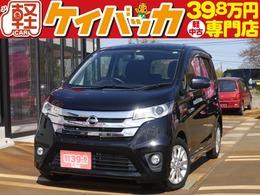 日産 デイズ 660 ハイウェイスターX 純正メモリナビ/フルセグTV バックカメラ