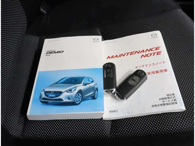 車両検査証明書があるのでお車の状態が良く分かりますよ 是非ご来店くださいね
