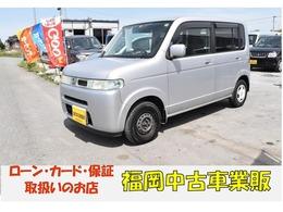 ホンダ ザッツ 660 スペシャルエディション 車検令和4年9月 エアバック