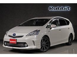 トヨタ プリウスα 1.8 S チューン ブラック 禁煙車 記録簿 ナビTV クルコン ETC