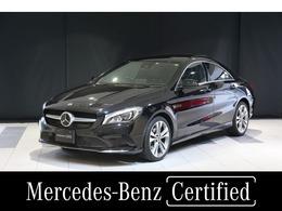 メルセデス・ベンツ CLAクラス CLA220 4マチック 4WD プレミアムP パノラマルーフ 認定中古車