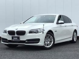 BMW 5シリーズ 528i 禁煙車 ドライビングアシスト BKレザー ACC