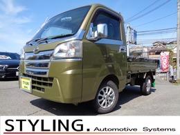 ダイハツ ハイゼットトラック 660 スタンダード 3方開 保証付/AT車/カスタムパーツ