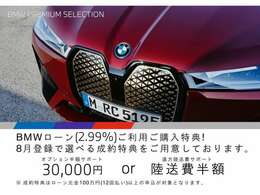 店舗のご紹介】BMW Premium Selection 加古川店には、 西日本最大級の規模の展示場がございます。あなたのお気に入りのお車がきっと見つかります!ぜひ、ご来店下さいませ!