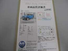 社外メモリーナビ ETC スマートキー ベンチシート装備のスズキの青色のハスラー G入庫しました。