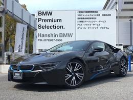 BMW i8 ベースモデル 左ハンドル20AW黒レザーハーマンカードン