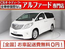 トヨタ アルファード 2.4 240S 後席モニター/両側電動ドア/バックカメラ