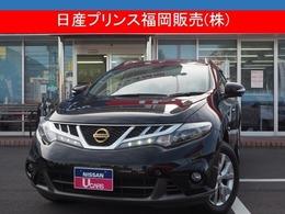 日産 ムラーノ 2.5 250XV メーカーHDDナビ・サンルーフ