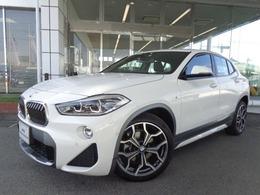 BMW X2 xドライブ18d MスポーツX ディーゼルターボ 4WD LCI19AWデモカー認定中古車