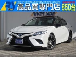 トヨタ カムリ 2.5 WS レザーパッケージ サンルーフPCS SDナビETCドラレコ