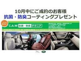 165の検査項目をクリアした【認定中古車】です。走行距離無制限の2年保証が標準でついています。徹底した車両管理のもと、お客様に安全と安心をお届けしています♪