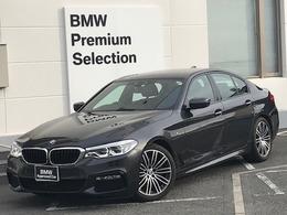 BMW 5シリーズ 523i Mスポーツ 弊社元デモカーHUD・ACCイノベーションPKG