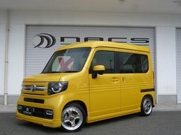 ホンダ N-VAN 660 +スタイル ファン ホンダセンシング バタフライエアロ 展示デモカー販売