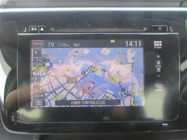 インターナビ☆フルセグ視聴/CD・DVD再生/Bluetooth接続できます!