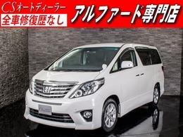 トヨタ アルファード 2.4 240S プレミアムSS/両側自動ドア/後席モニター