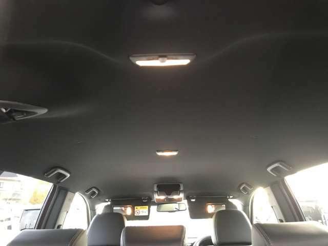 天井が綺麗かどうかで気持ちがかなり違うものです。