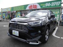 トヨタ RAV4 2.5 ハイブリッド G E-Four 4WD Bluetooth 衝突軽減ブレーキ ソナー