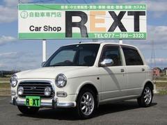 ダイハツ ミラジーノ1000 の中古車 1.0 X 滋賀県栗東市 29.0万円